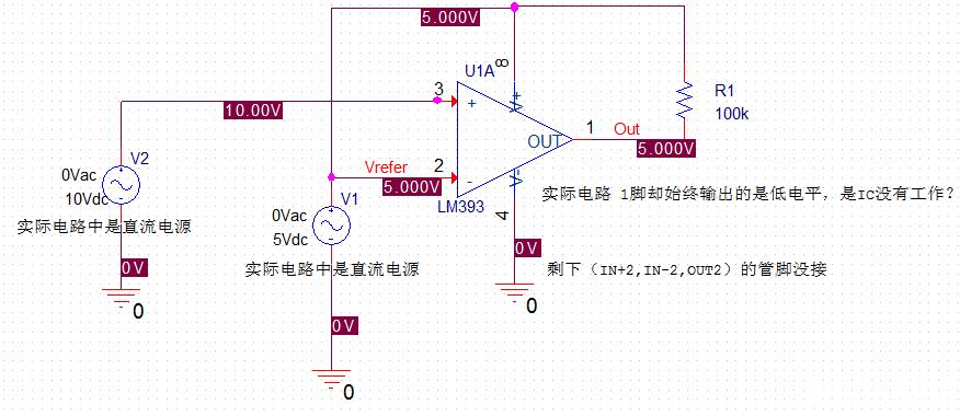 搭电路的电压比较器是lm393adr,实际搭的电路如下图,图中的数据是仿真