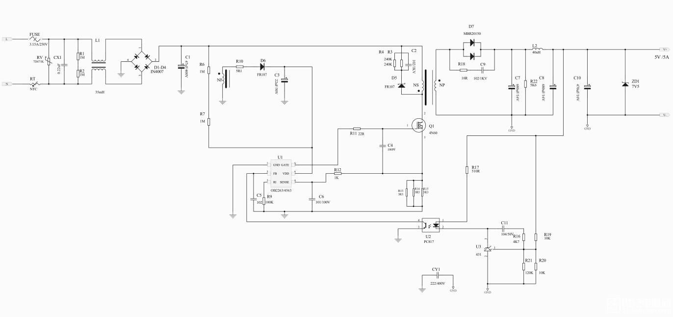 【武diy】 25w (5v/5a)反激式电源适配器制作