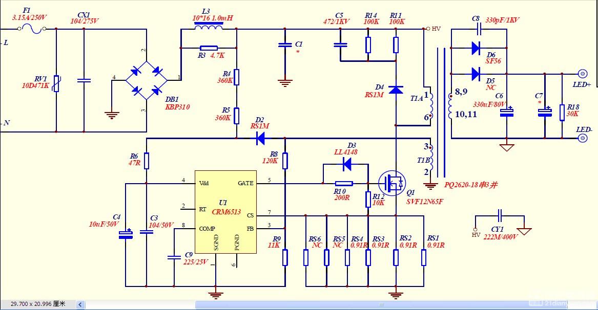 6513电路图.jpg