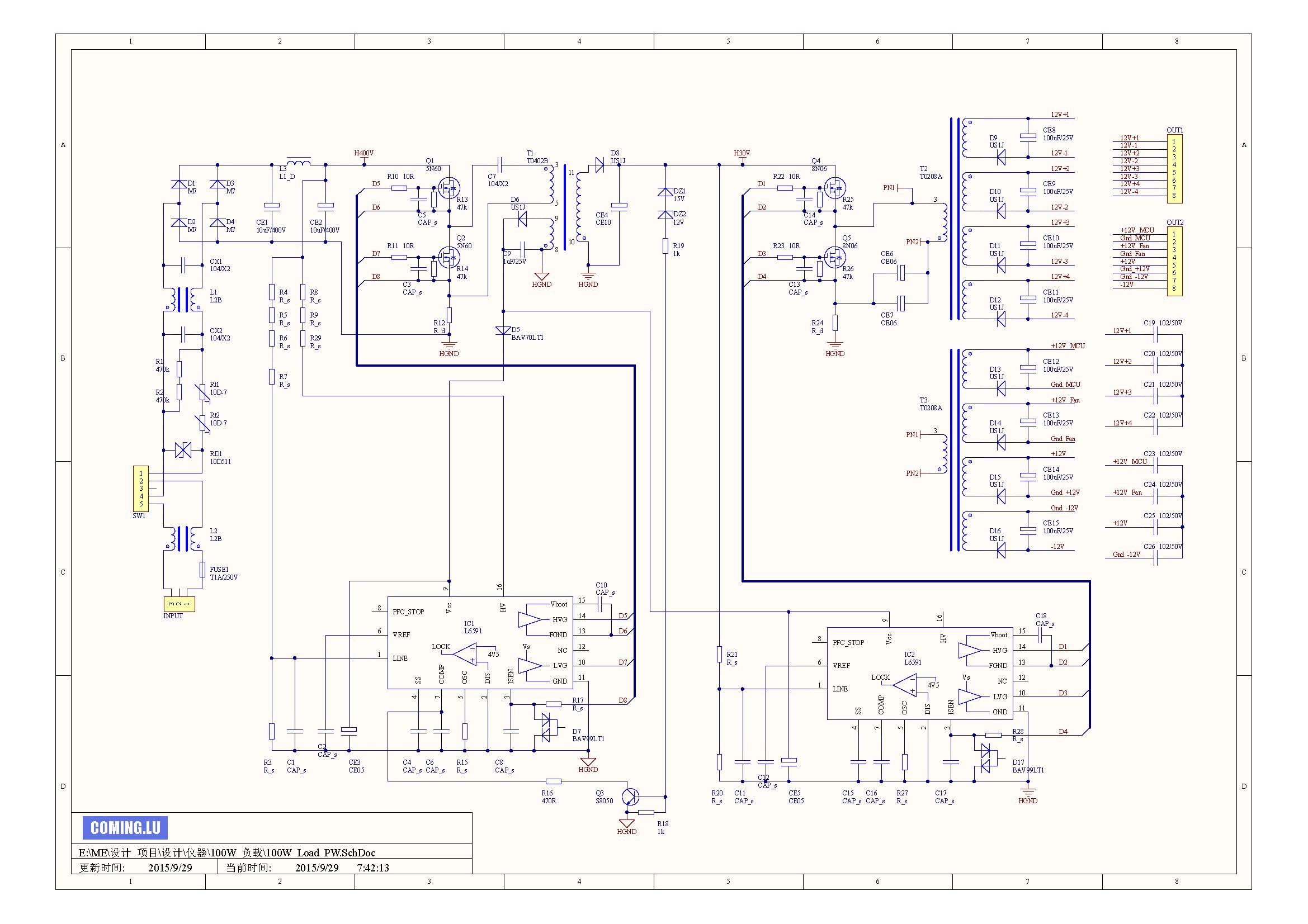 电源原理图2.jpg
