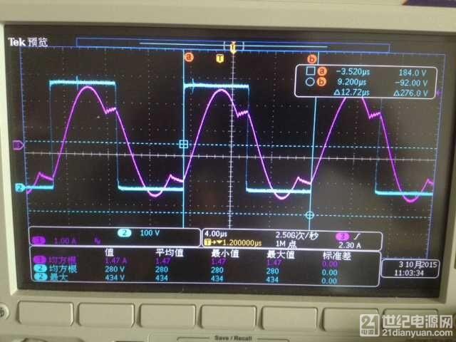 220IN-36V5A输出.jpg