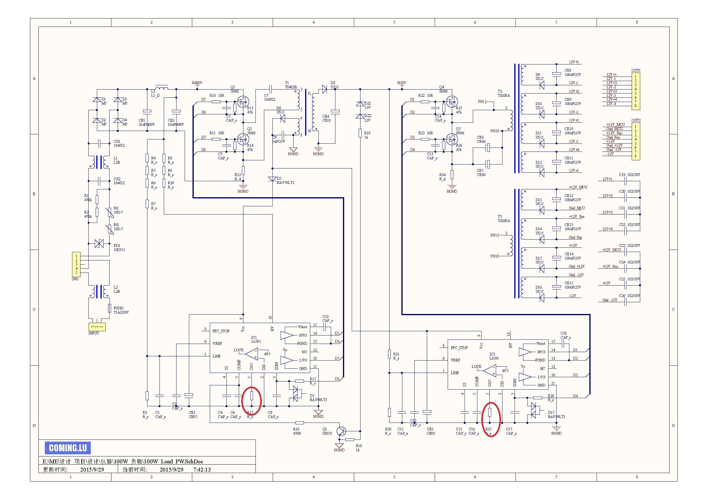 电源原理图3.jpg