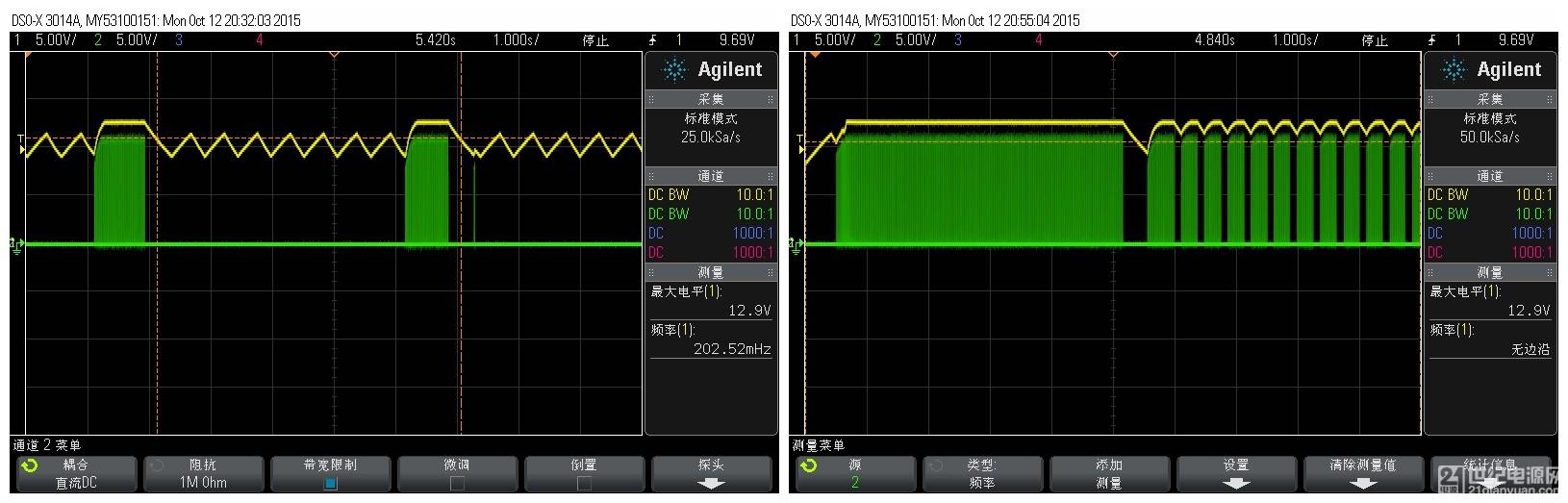 驱动及VCC更改前后对比.jpg
