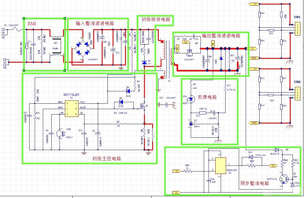 5V/4.8A原理图