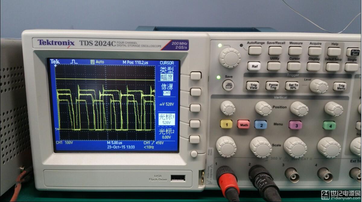 请问有时候测试出来的波形有重叠抖动状,请问是何原因.jpg