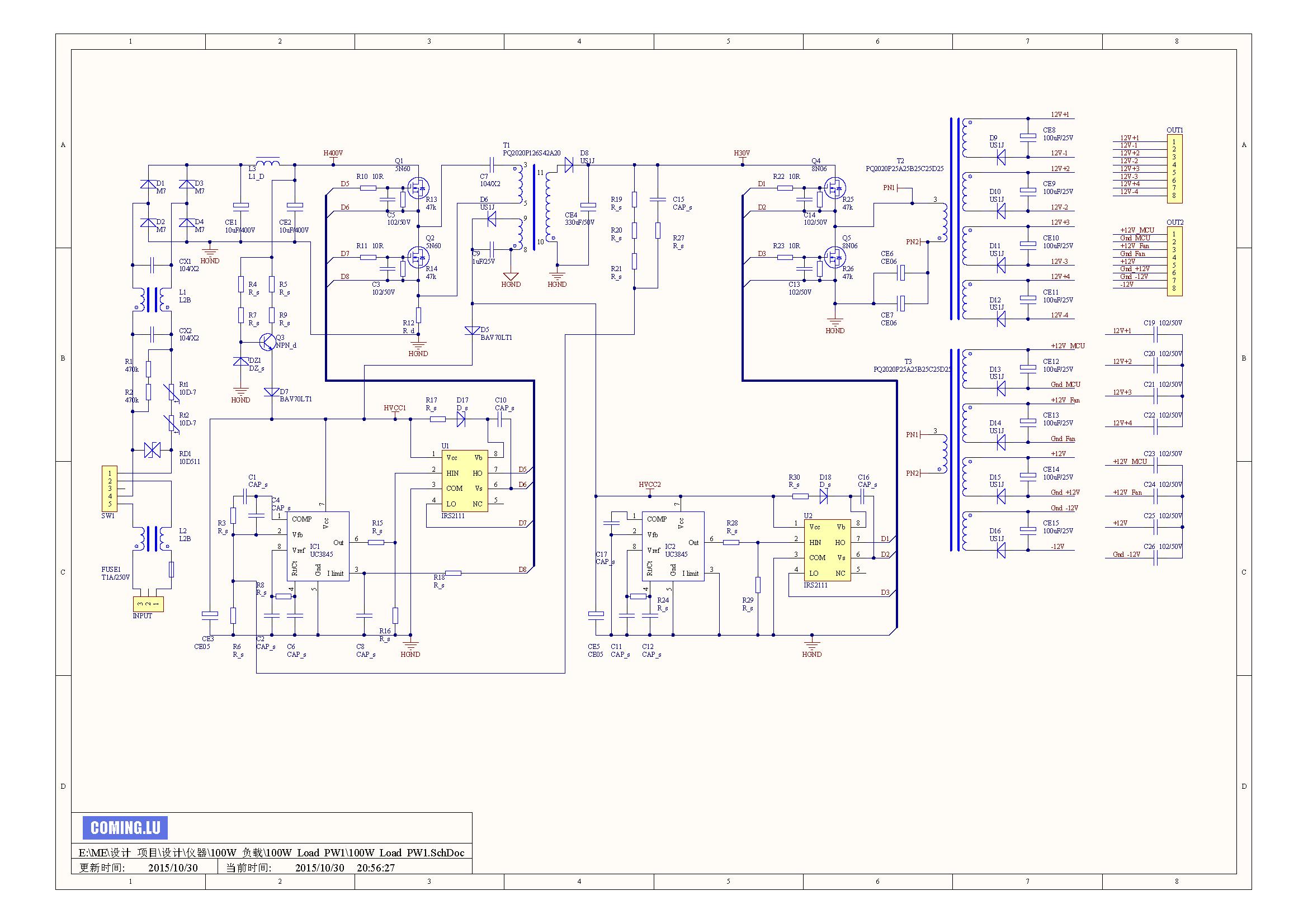 电源原理图4.jpg