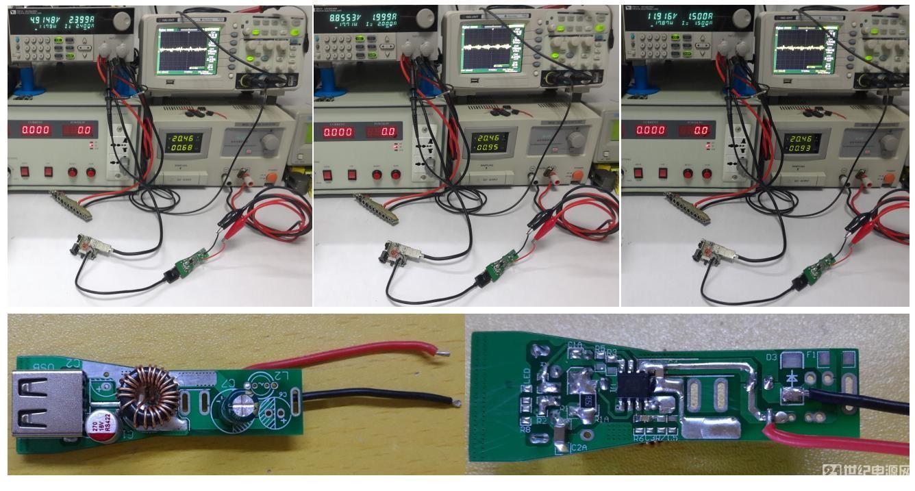 UP9602-测试.jpg