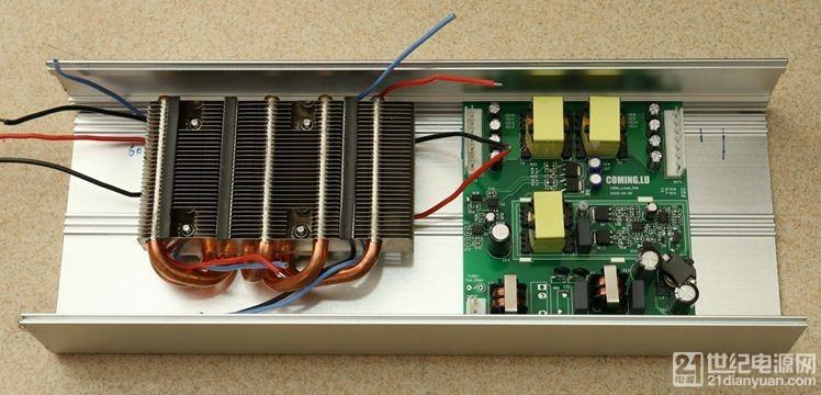 电源板装外壳.JPG