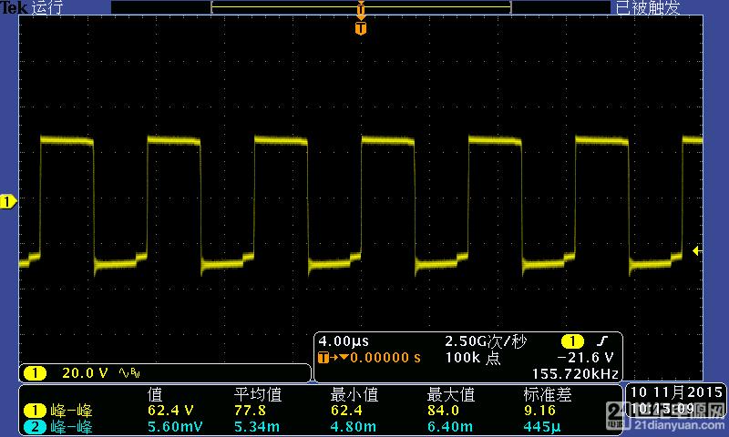 26V 次级二极管波形.png