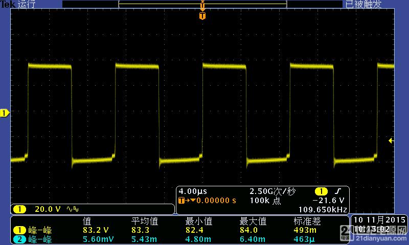 36V 次级二极管波形.png
