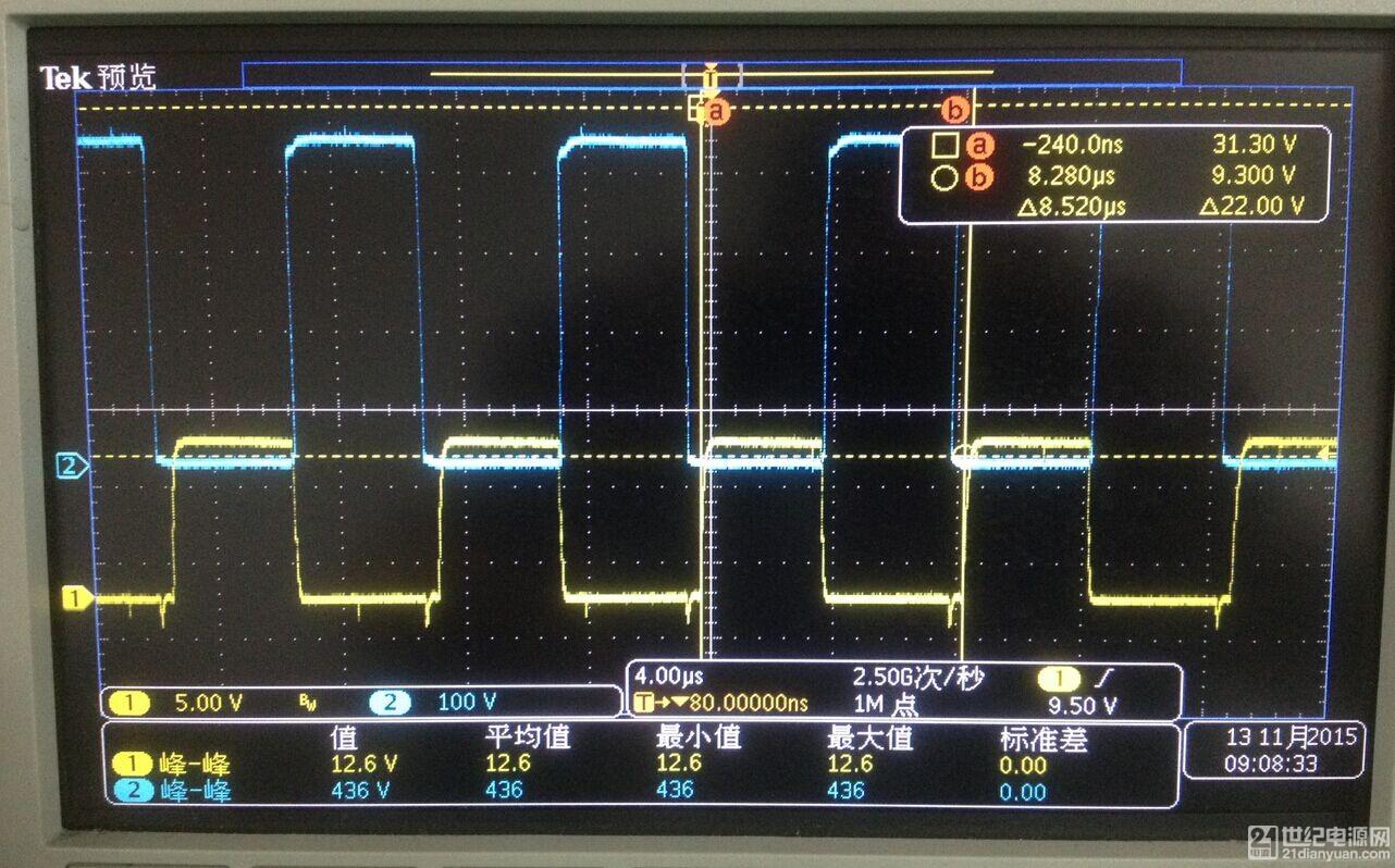 上下管驱动波形36V.jpg