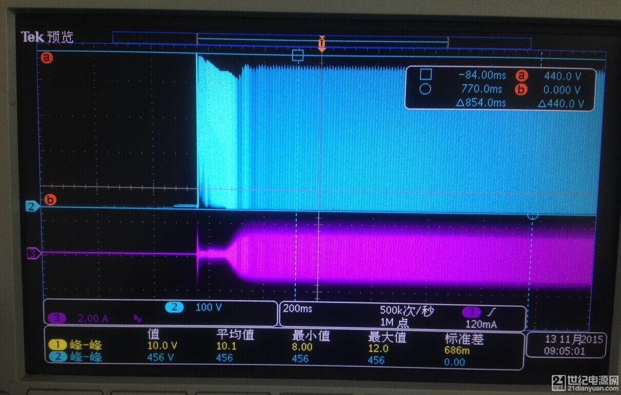 满载启动-中点和谐振电流.jpg