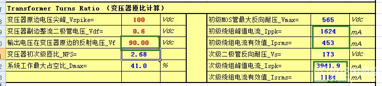 QQ截图20151120103141.png