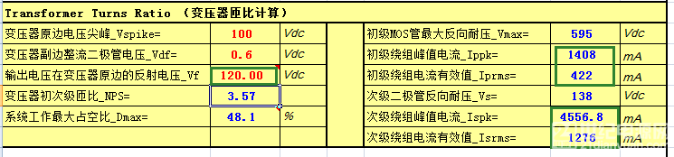 QQ截图20151120103224.png