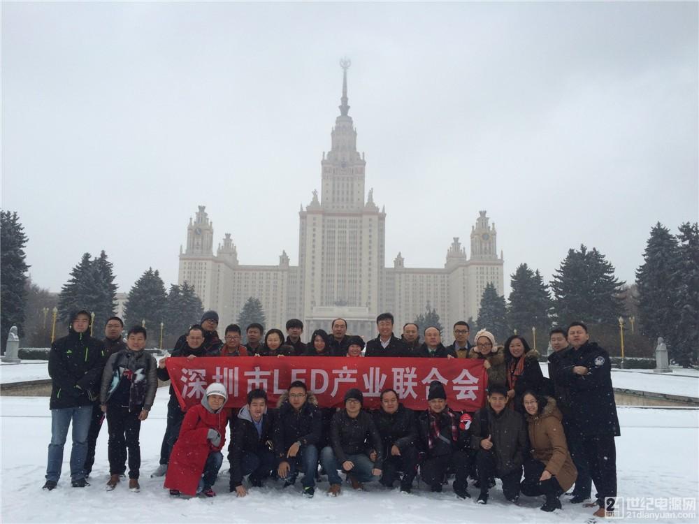 莫斯科大学前合影.jpg
