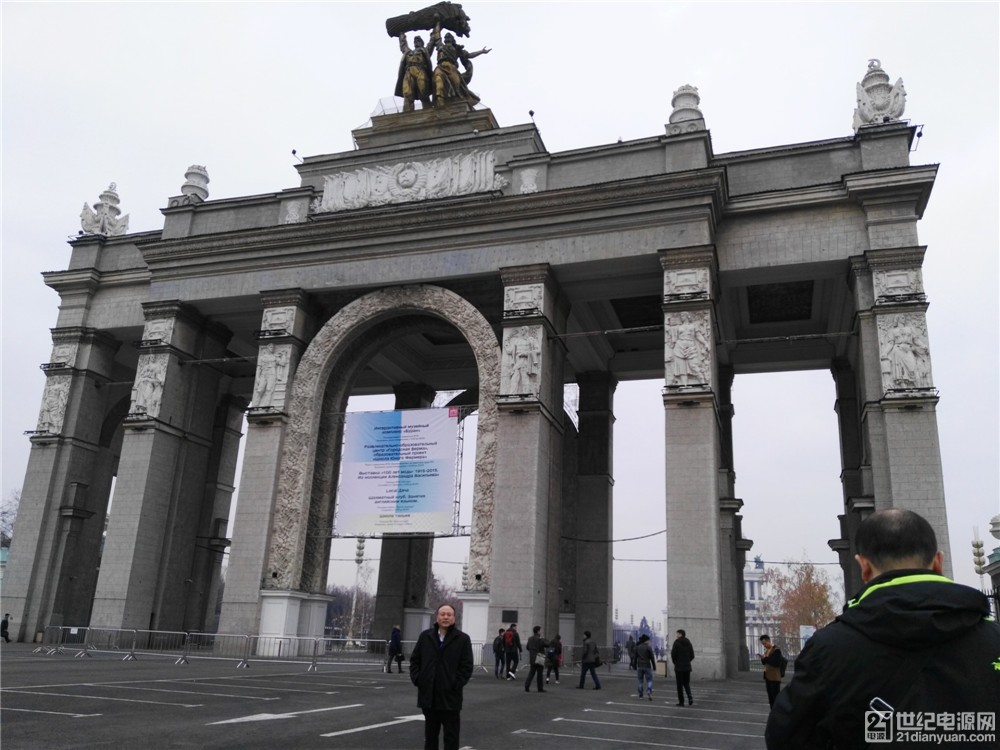 莫斯科国民广场.jpg