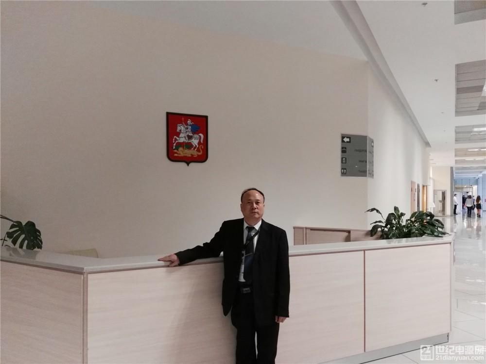 莫斯科州办公楼.jpg