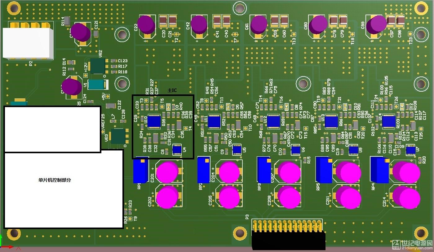 历届会议资料  最近开发了一个5路输出的激光二极管ld恒流驱动板,用的