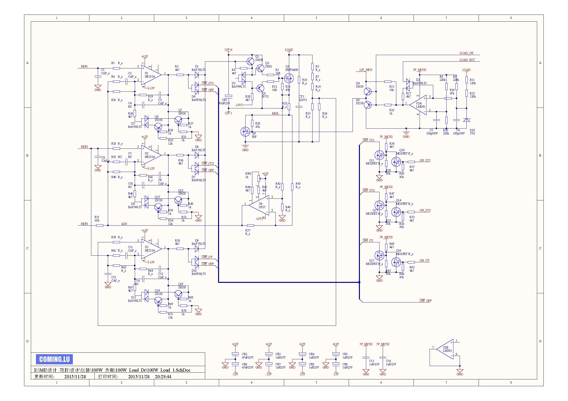 地图 电路 电路图 电子 原理图 2339_1653