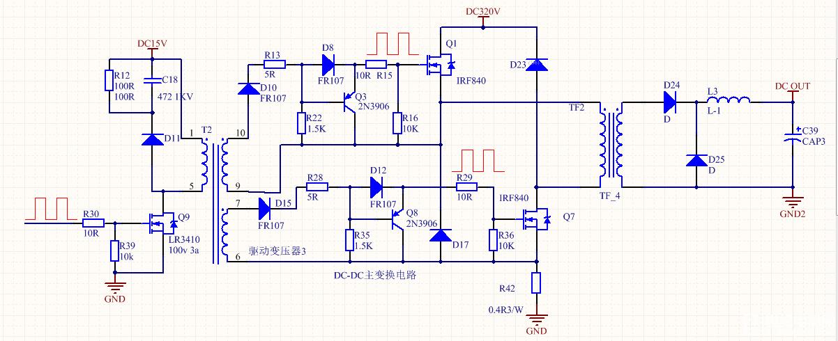 1521双管电路图