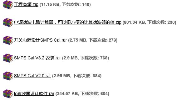QQ图片20151215205836.png