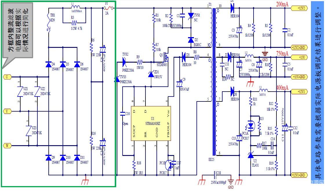 后面与人交流后,提出了一种用普通650v外置mos 集成驱动和mos的芯片来