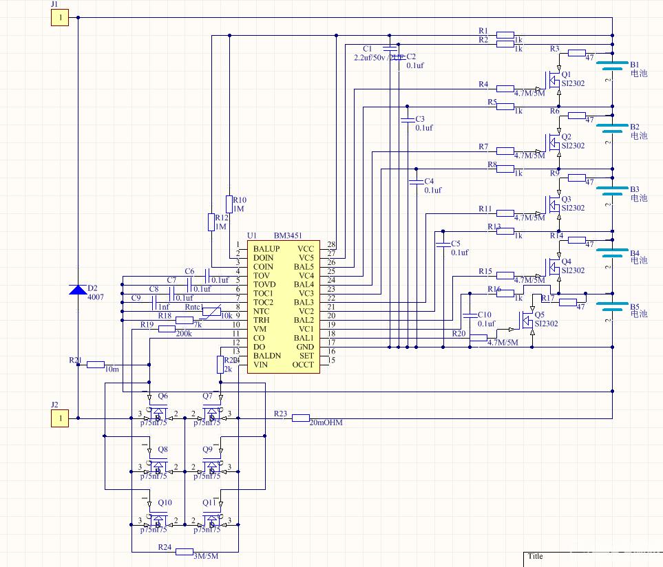 用bm3451做五串的锂电池保护板,但外围电阻r3,r6等