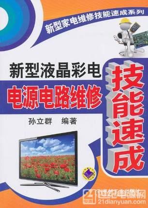 T17PlSXv8aXXXXXXXX_!!0-item_pic.jpg_430x430q90.jpg
