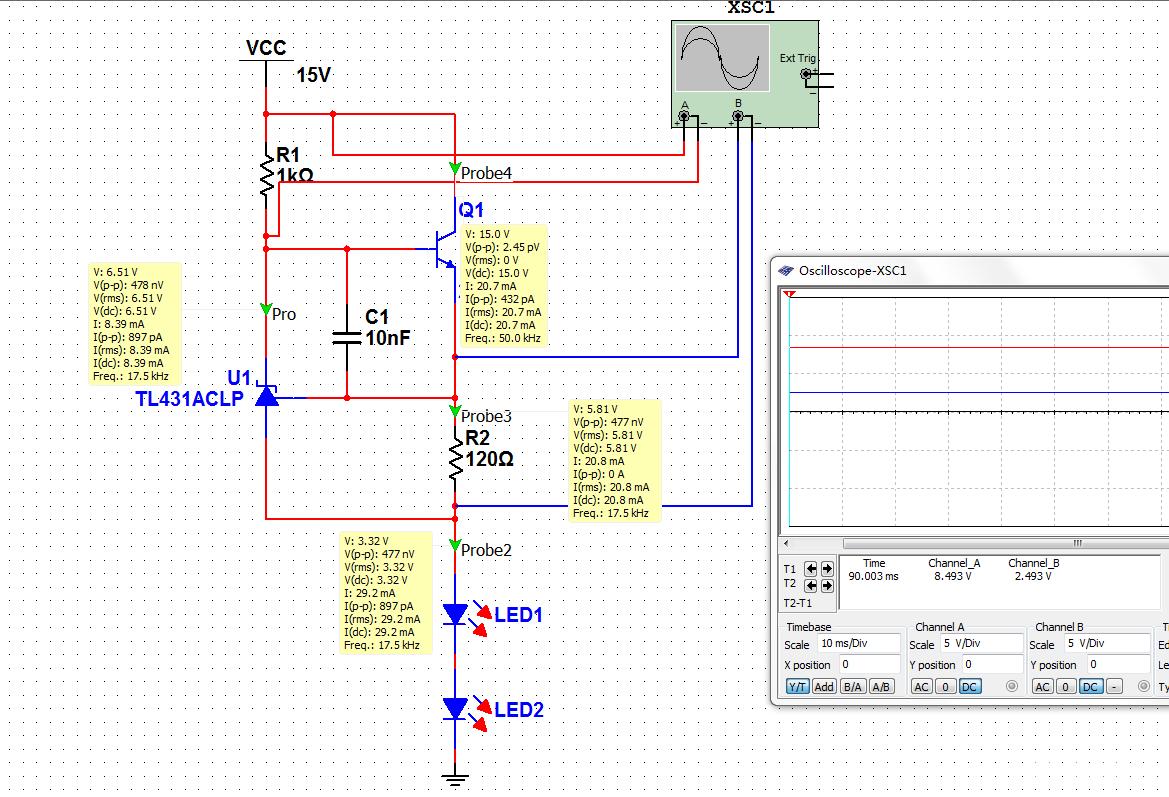 s8050低成本高性能led恒流电源