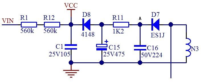 vcc供电电路详解