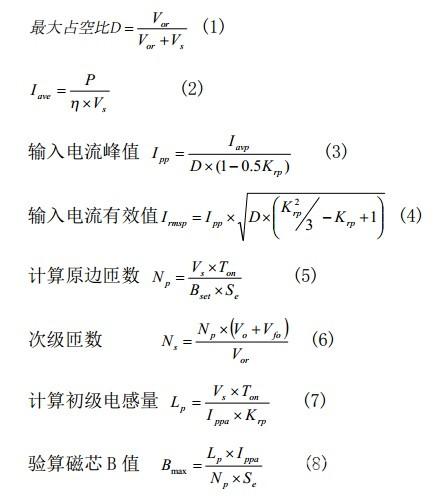 计算公式.jpg