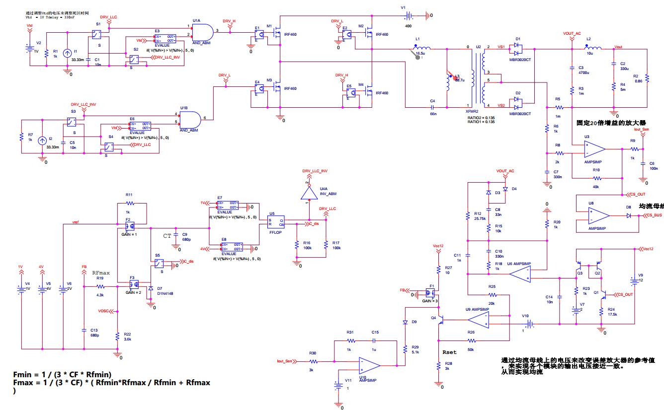 uc3902的模型怎么搭啊,用simetrix搭建