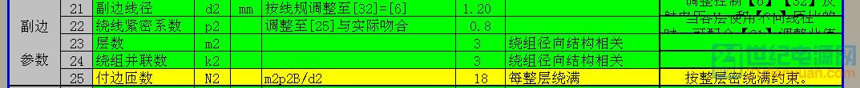 QQ截图20160702152657.png