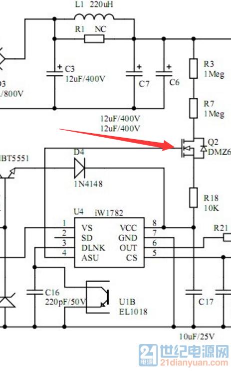 减小待机功耗? 是不是有种内置高压启动的ic 有类似功能?