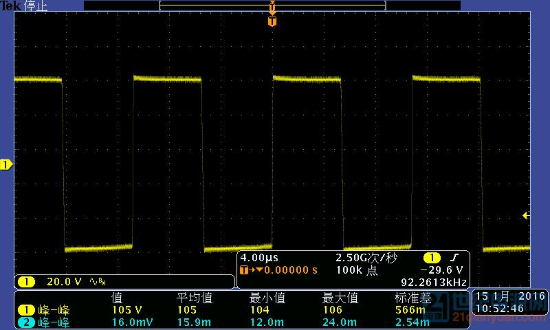 中点电压波形