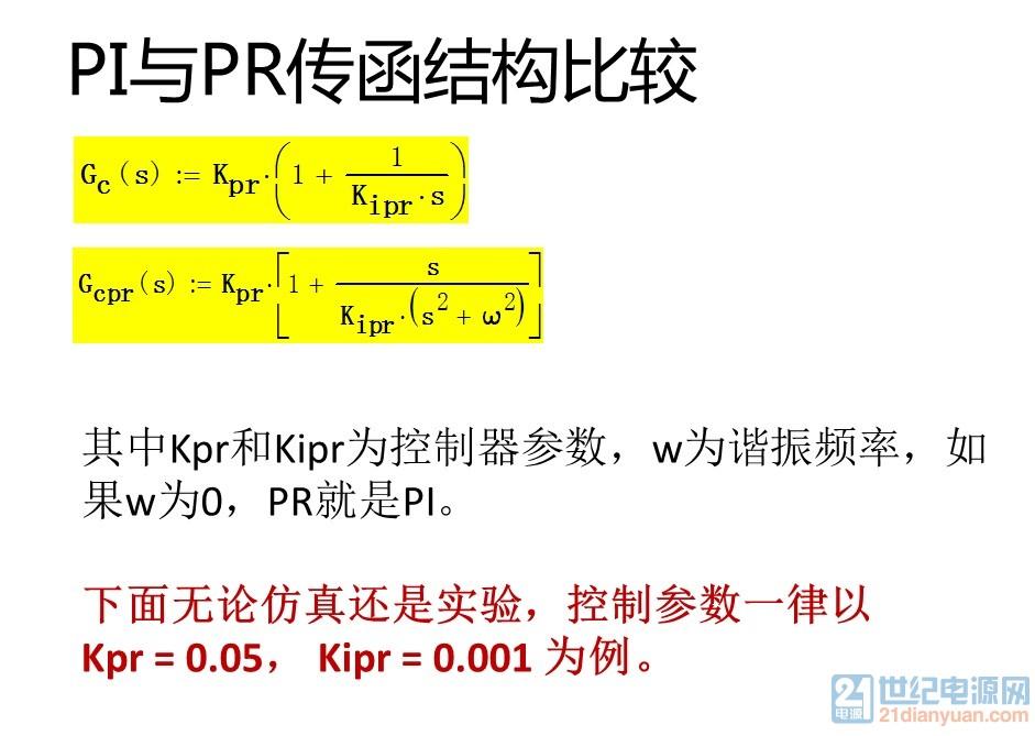 PI与PI对比.jpg