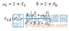 带阻滤波器传递函数.jpg