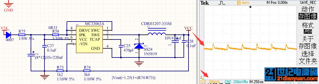 开关电源5v纹波200mv