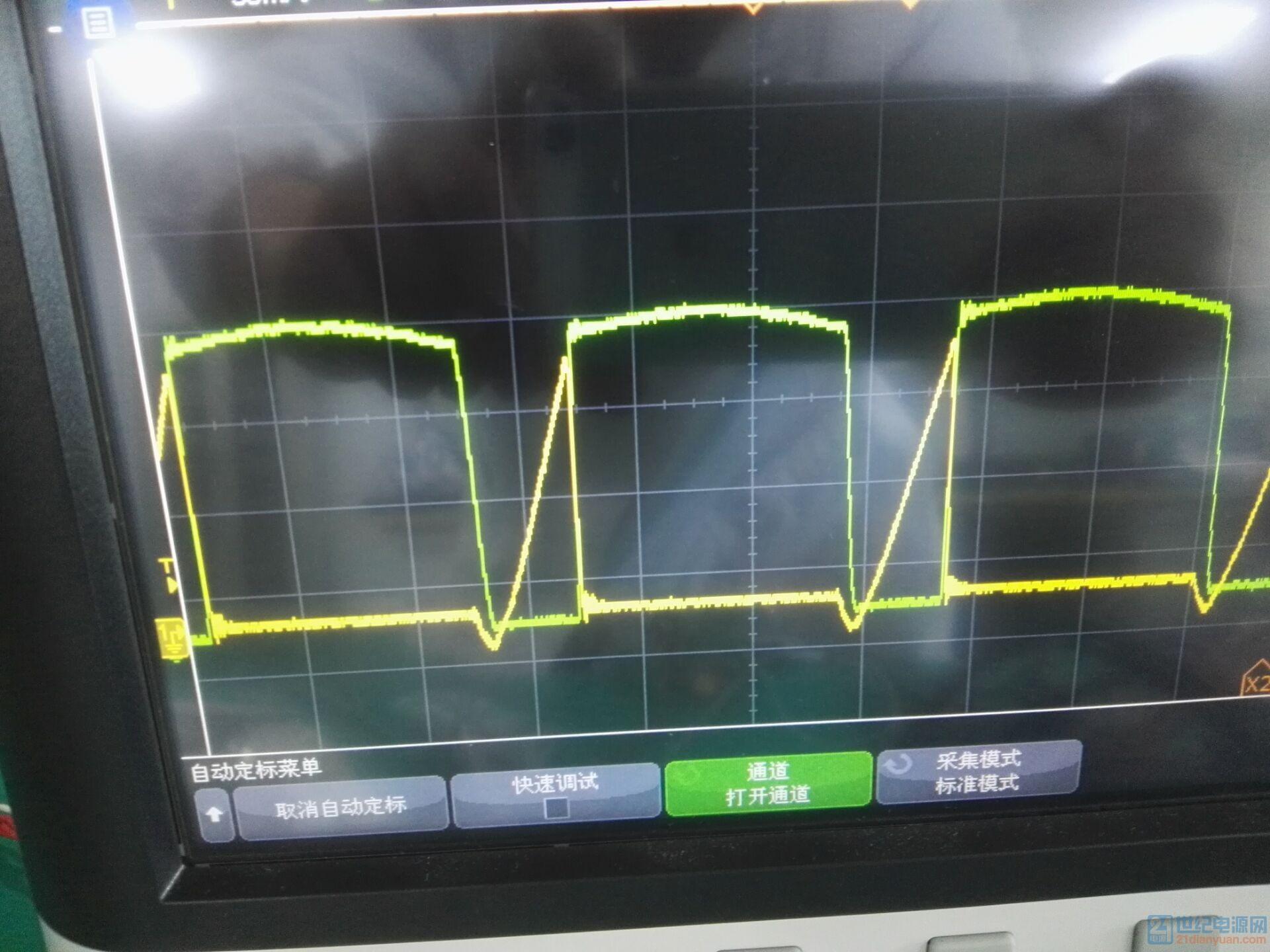 轻载时主开关管的DS电压波形和电流波形
