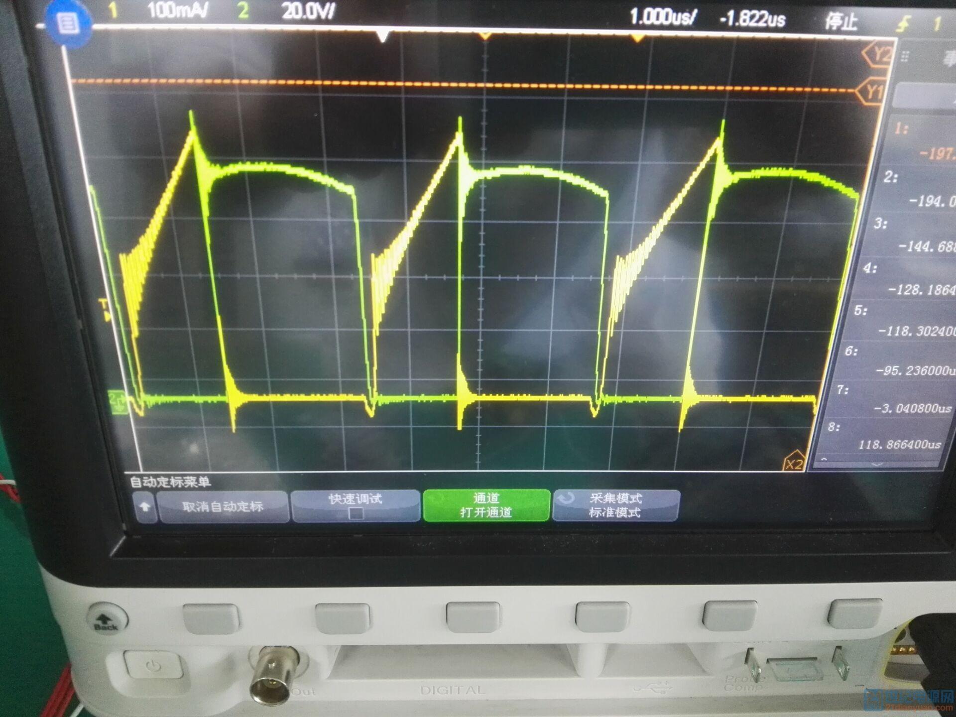 额载时电压与电流波形