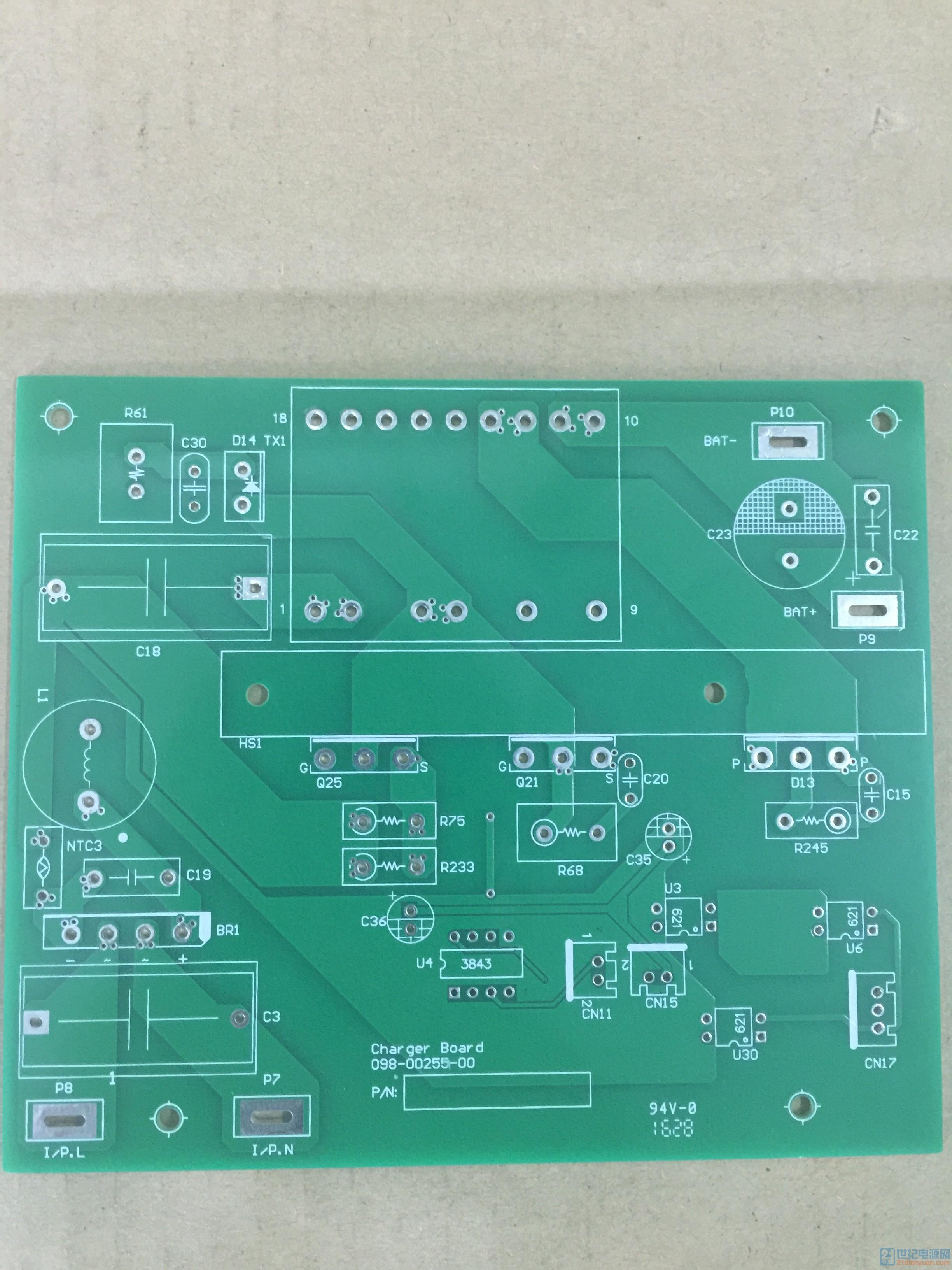 附件原理图PCB正面