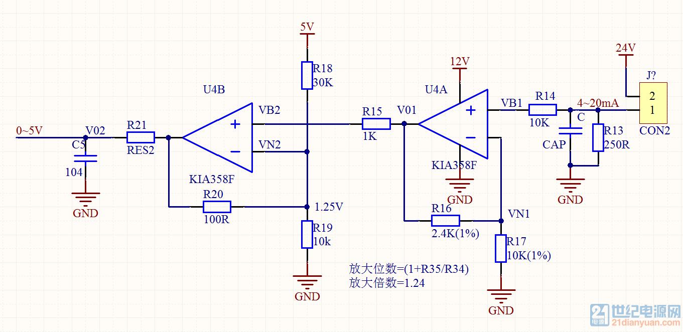 有关4~20ma转换成0~5v电路的问题