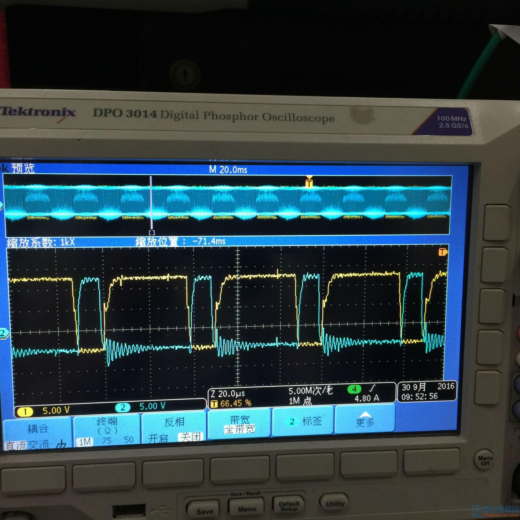 3kw光伏并网逆变器mos管驱动波形震荡如何消除?