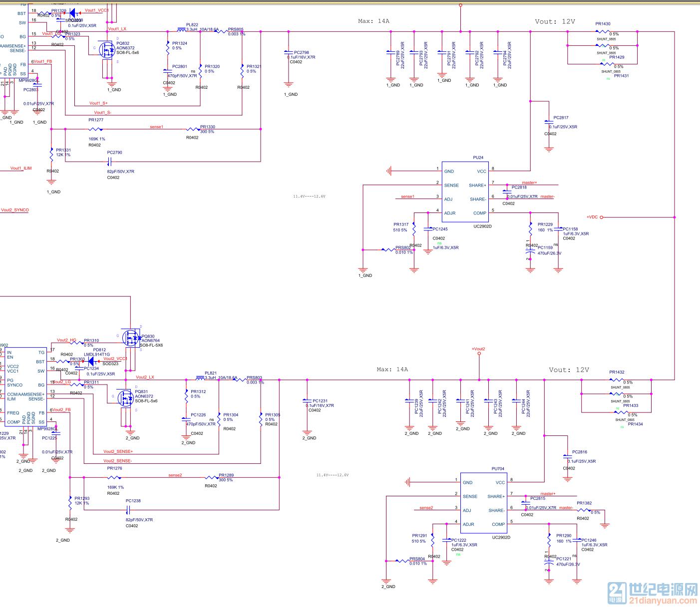 UC3902内部逻辑框图如上图所示,各管脚功能如下: SENSE端为电流检测信号端,在模块输出负端接一个取样电阻,可以得到一个与模块输出电流成比例的负信号,该信号引入2脚,通过电流检测放大器(current sense amplifier)得到一个40倍放大的电压输出(正值)。这个值就是我在前面各种均流方式里一直提到的值V1。如果模块满载输出,期望在均流母线上的到4V的电压,那么取样电阻的阻值可以计算:Rsense=4/(40*Io).