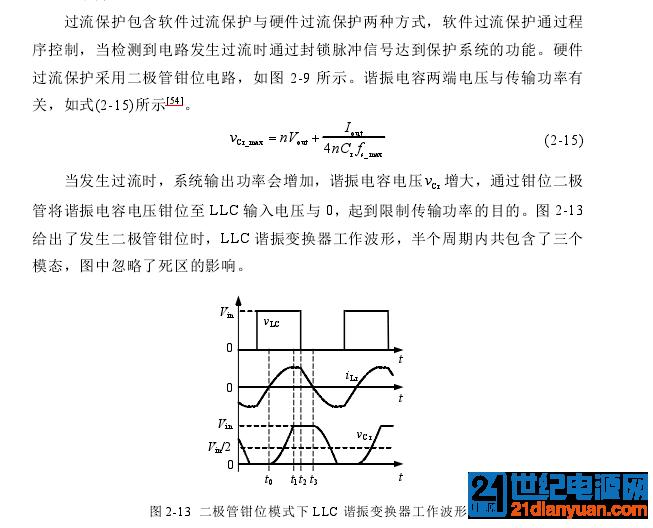 QQ图片20161021172249.png