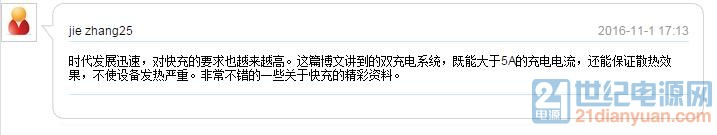QQ截图20161101171436.jpg