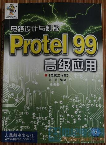 99书.JPG
