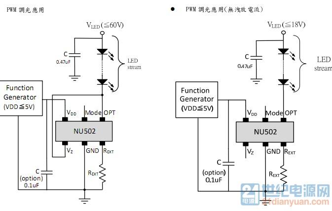 NU502调光应用线路图.jpg