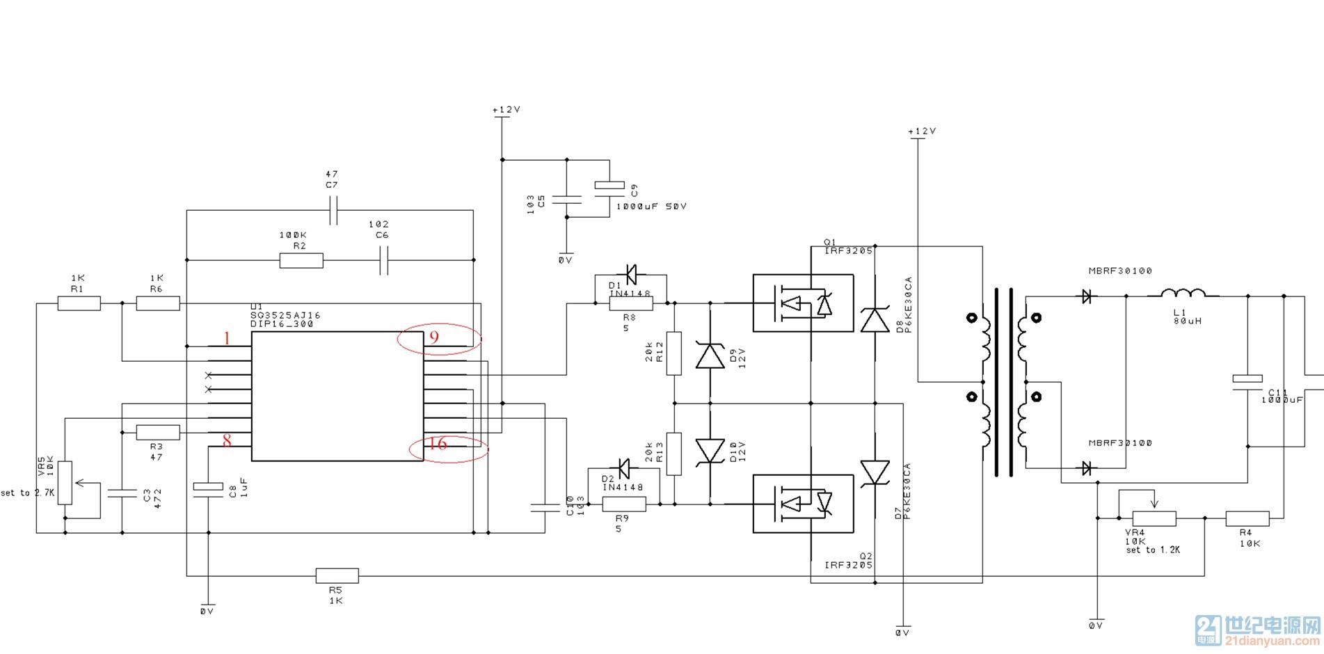 sg3525隔离驱动电路图