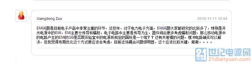 shijidianyuanwang.png